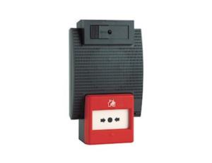 systeme_de_securite_incendie_materiel_electrique_coffret_alarme_eco_energie